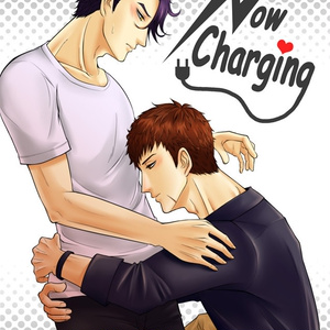 Now Charging
