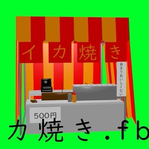イカ焼きの屋台【3D素材】