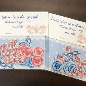 Invitation to dance seal (Translucent)