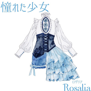 フリルドレス ステッカー3【ロザリア&エレオノーラ】