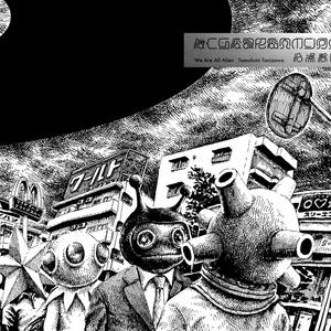 ぼくらはみんなエイリアン (We Are All Alien) / 谷澤智文 (CD)