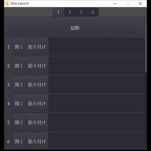 One Launch #ランチャー #配信 #launcher #broadcast
