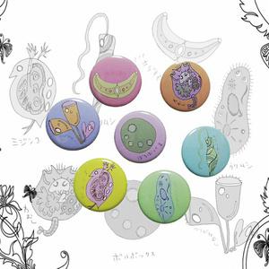 微生物缶バッジセット