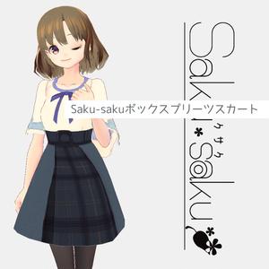 【無料版あり】Saku*sakuボックスプリーツスカート