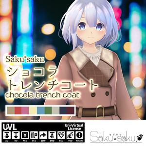 Saku*saku ショコラトレンチコート/chocola trench coat