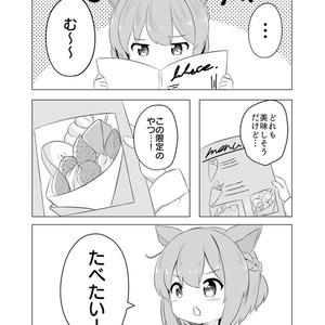 仲良しにゃんにゃんはクレープが食べたい!!