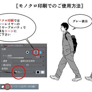 モブ・無償版Part2【19.2.7 更新】