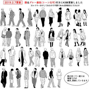 モブ277体セット【20.2.9 更新】