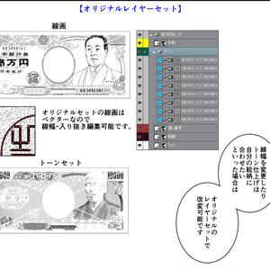 紙幣表面3種セット【2018.4.24更新】