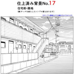 仕上済み背景No.17