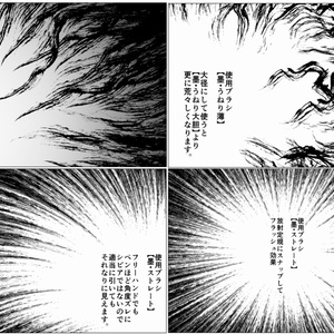 ペン&効果ブラシセット【18.11.18更新】