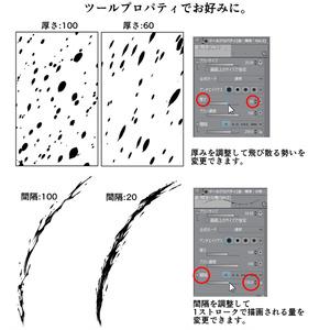 血ブラシセットNo.1【18.7.18更新】