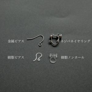 メスの刃ネックレス