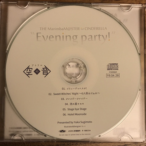 "THE MarimbaM@STER CINDERELLA ""Evening party!"""