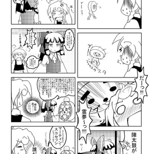 まりさモン