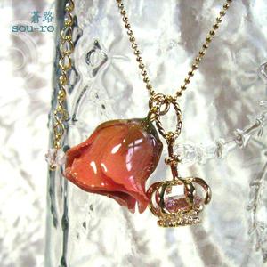 Natural Rose~薔薇と女王の冠~