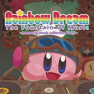 Rainbow Dream -memorial music collection Vol.3-