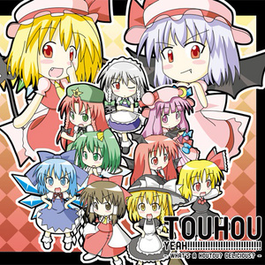 【80%OFF・最終取扱】 SBFR ORIGNAL WORKS + TOUHOU ULTIMATE COLLECTION