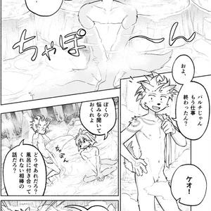 【全年齢DL版】いっしょにお風呂入りたい!