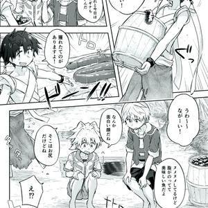 【本版】いつもどおり少年譚Vol.1