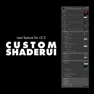 Reflex Shader 2.2.0