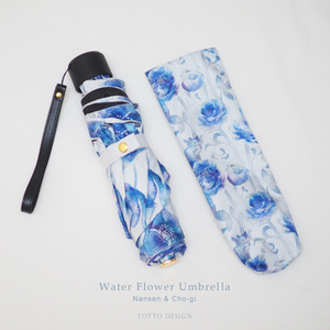 南泉&長義 water flower umbrella