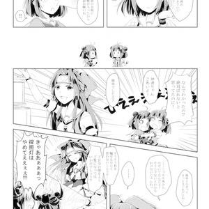 那珂ちゃん型軽巡洋艦