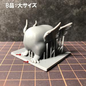 帝江 ガレージキット Di-Jiang Resin Kit