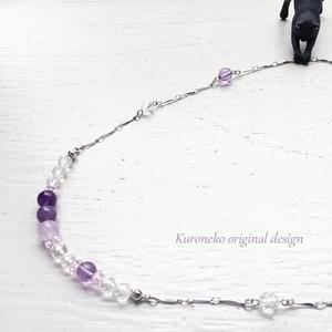 紫式部 アメジストグラデ ネックレス