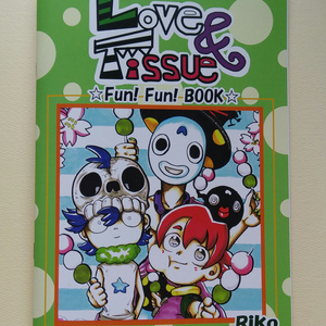 Love&Tissue Fun! Fun! BOOK