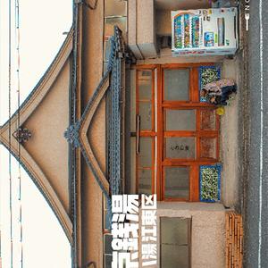 東京銭湯 第十八湯 江東区