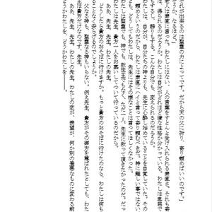 カリオテの男(特装版)