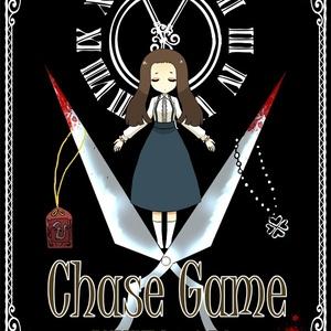 クロックタワーアンソロジー「Chase Game」