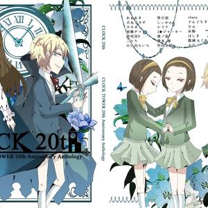 CLOCK 20th