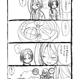 「花丸はっち」