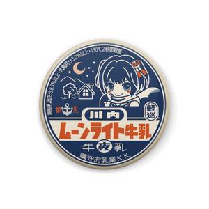 鎮守府乳業缶バッジ(川内)
