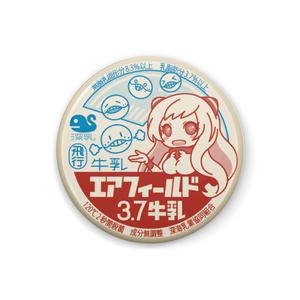 鎮守府乳業缶バッジ(飛行場姫)