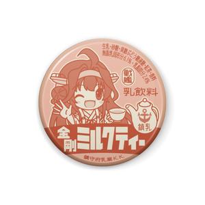 鎮守府乳業缶バッジ(金剛)