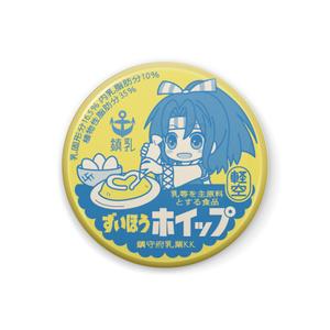 鎮守府乳業缶バッジ(瑞鳳)