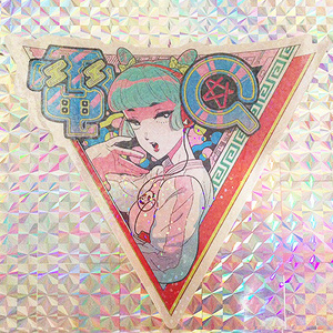 【電Q】ステッカー