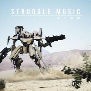 STRUGGLE MUSIC 闘争楽曲 (ProjectSix Original Soundtrack)