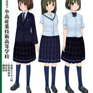 福島県高校制服図説 -相双編-