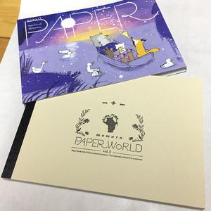 ももろ ペーパーワールド  vol.2 イラスト集 画集