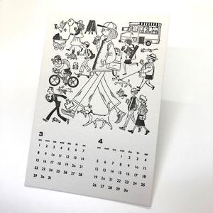 たじまなおと「珈琲と活版のあるくらし」2o20活版印刷カレンダー
