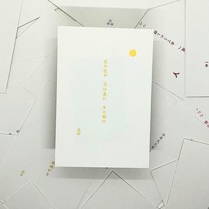 季節の俳句「春」カードset