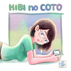 HIBI no COTO