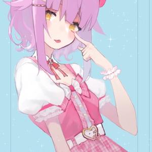 wear a cute