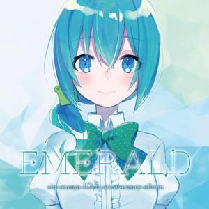 雨歌エル10周年記念アルバム「EMERALD」
