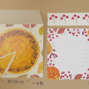 ミニレターセット - かぼちゃタルト