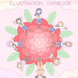 MP girls illustration fan book